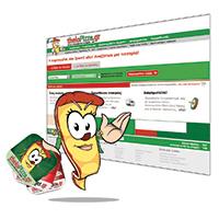 Το αντικείμενο και οι βασικές υπηρεσίες πληροφόρησης του theloPizza.gr